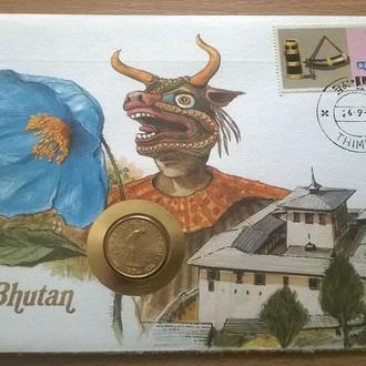 БУТАН : монета 20 четрум 1974 год в нумиз конверт + сертификат