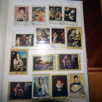22 марки картин из них 20 Эрмитажа 1970-1985