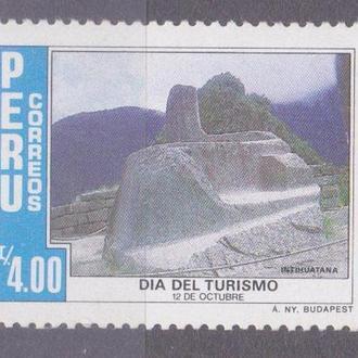 Перу 1986 ДЕНЬ ТУРИЗМА INTIHUATANA ПАМЯТНИК ИНКИ ГОРЫ ДИКАЯ ПРИРОДА ЭКОСИСТЕМА Mi.1342**MNH EUR 2.60