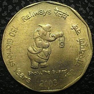 Индия 2 рупии 2003 год  ОТЛИЧНАЯ!!!