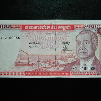 Камбоджа / Cambodia 20000 Riels ND 1995 Pick 48 UNC ОЧЕНЬ РЕДКАЯ !!! Одна на аукционе !!! РЕДЧАЙШАЯ