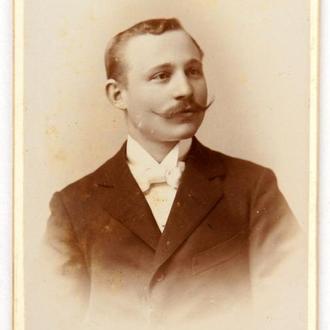 Кабинетка Кабинет Портрет 1900-е гг. Heidenheim Germany fB18