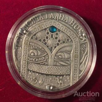 Беларусь 20 рублей серебро 2006 Тысяча и одна ночь