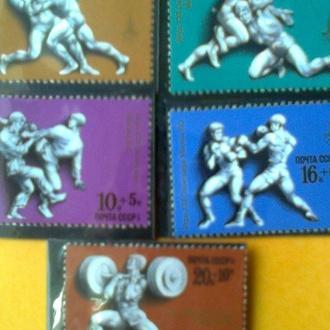 СССР 1977г  ХХ11 Летние Олимпийские игры в Москве