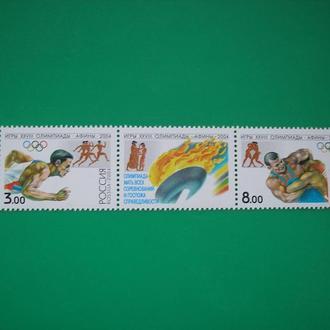 Россия 2004 Олимпиада  MNH