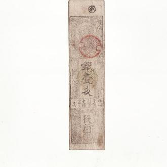 Старая Япония 18 - 19-й век №3
