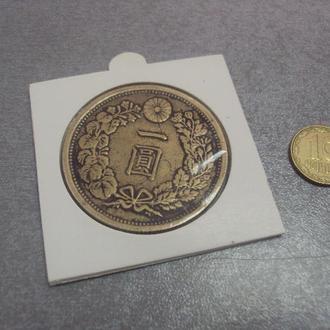 япония 1 йена копия №612