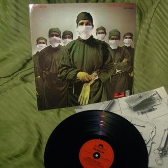 Rainbow  Difficult to Cure  1981  Polydor GEMA   NM / NM