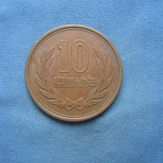 Япония 10 иен 1974 год