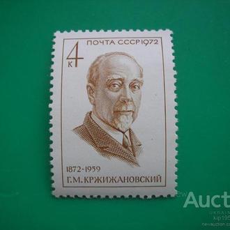 СССР 1972 Кржижановский MNH