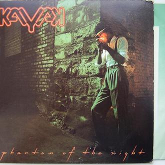 KAYAK  Phantom Of The Night  LP  EX/EX-