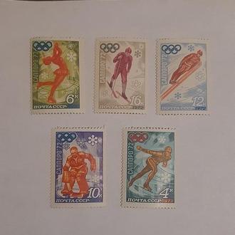 Марки олимпиада Сапорро 1972