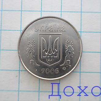 Монета Украина Україна 1 копейка копійка 2006 №1