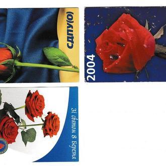 Календарики 2002 2004 2005 Политика, цветы, розы