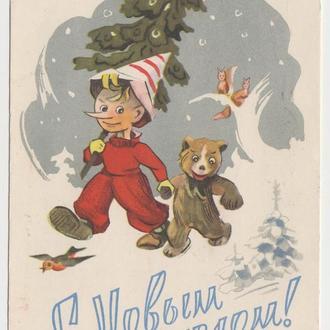 С Новым годом 1960 Ильин Буратино п\п
