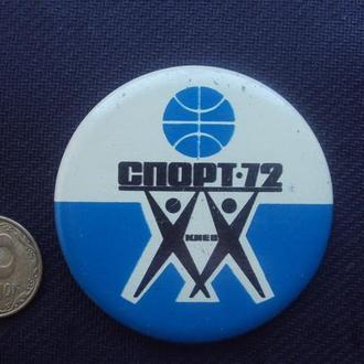 Спорт-72.
