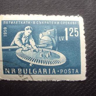 Болгария 1959г. гаш.