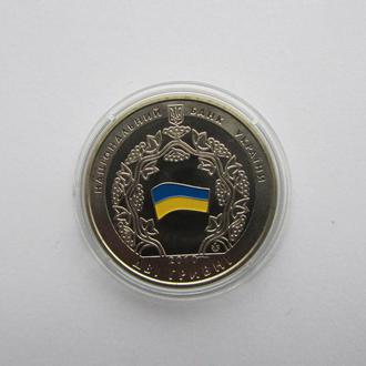 2 грн. Украина. 20-р Декларації про державний суверенітет України 2010