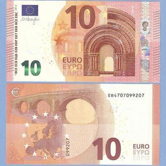 Евросоюз 10 евро 2014 UNC