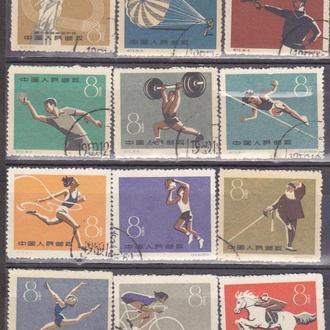 Китай 1959 спорт гаш ( 2 скана)