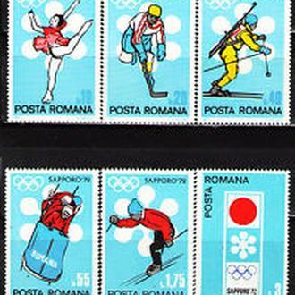 Румыния 1971 Спорт олимпиада Саппоро