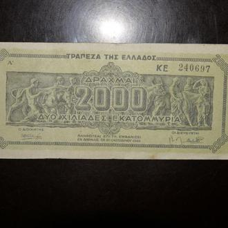 Греция 2000 млн 1944