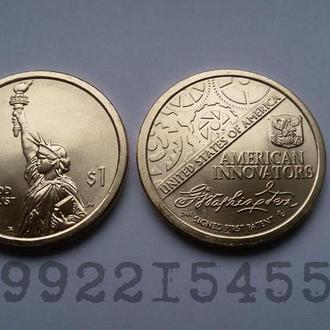 СУПЕРНОВИНКА! Новая серия монет США - Американские Инновации!!!