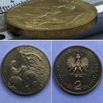 Польша 2 злотых, 2013г 150 лет Январскому восстанию / Юбилейные монеты