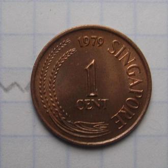 СИНГАПУР, 1 цент 1979 года.