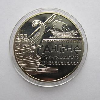 5 грн. Украина Антачне Судоплавство 2012