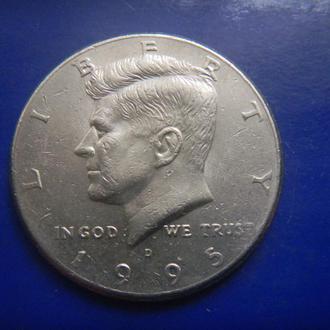 США 1/2 доллара/50 Центов 1995 D