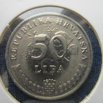 монета 50 липа Хорватия 1993 флора