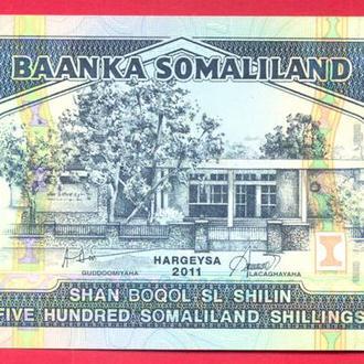 Боны Африка Сомалиленд 500 шиллингов 2011 г.