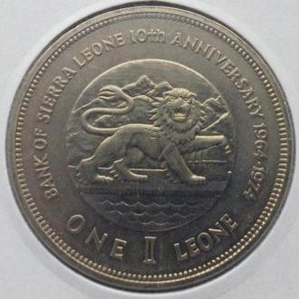 Сьерра-Леоне 1 леоне 1974 год аUNC Редкая!!! ОТЛИЧНАЯ!!