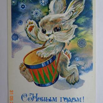 """Открытка """"С Новым годом!"""" (А. Любезнов, 1983) чистая, отличное состояние 2"""