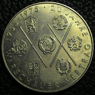 Германия 10 марок 1975. UNC!!! ОТЛИЧНОЕ СОСТОЯНИЕ!!!
