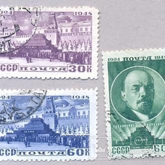 СССР, 1948 г., личности, 24 года со дня смерти В.Ленина