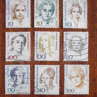 ФРГ.1986/97гг. Знаменитые женщины. Стандартные марки. Подборка.
