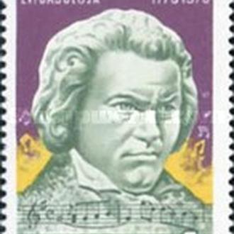 Венгрия 1970 Бетховен