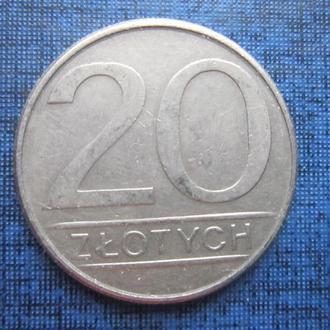 монета 20 злотых Польша 1985
