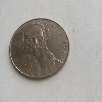 1 руб.Л.Толстой.