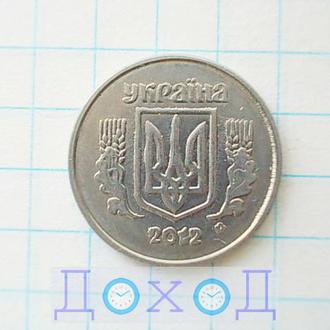 Монета Украина Україна 2 копейки копійки 2012 гладкий гурт магнит №1