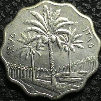 Ирак 5 филс 1975 год СОХРАН!!