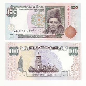 100 гривен Гетьман 1996 UNC Украина
