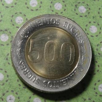 Эквадор 1997 год монета 500 сукре биметалл !