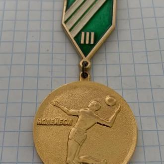 Волейбол III-место