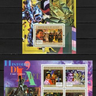 Гвинея 2011 ** История в Искусстве Личности Кубизм Живопись БЛ+МЛ MNH