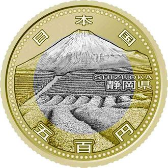 Shantal, Япония 500 йен 2013 Префектура Сидзуока