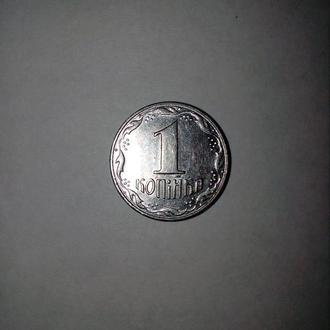 1 Коп 1992 р