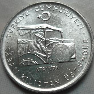 Турция 10 куруш 1975 ФАО состояние